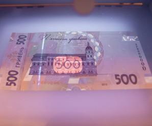 Нацбанк вилучає купюри в 500 грн: чому?
