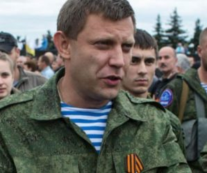 Цікава знахідка ЗМІ. Терорист Захарченко має інвалідність через проблеми з психікою