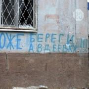 """Чергова ганьба – рашисти відмовились від режиму """"тиші"""" і не забирають загиблих"""
