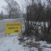 """Підпільне паливо: податківці """"накрили"""" незаконну АЗС. ФОТО"""