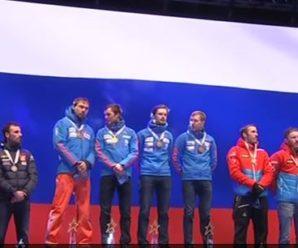 Збірну Росії принизили на медальній церемонії після перемоги на чемпіонаті світу з біатлону (відео)