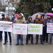 """Франківські """"укропівці"""" вийшли на протестну акцію проти торгівлі з окупантами (фото)"""