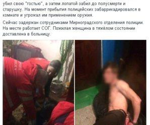 Чоловік зґвалтував і вбив дівчину на очах у бабусі: страшна подія