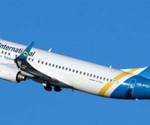МАУ.З Івано-Франківська відновлять рейси до Італії та Іспанії