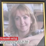 Сиротами лишились двоє дітей. П'яний батько екс-прокурора Рівненщини смертельно травмував жінку і втік (відео)