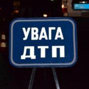 На Прикарпатті водій «Мерседес Бенц» насмерть збив 82-річного чоловіка