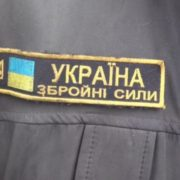 Україна розробила нове потужне ракетне озброєння (відео)