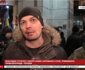 Єгор Соболєв – Хто з нами,хто розуміє, що так залишати далі це не можна – приходьте. Хто не може зараз в ночі, завтра о 19:00 чекаємо під стелою
