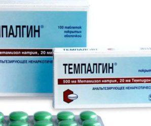 В Україні заборонили чергові ліки