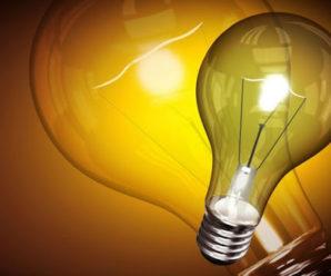 УКРАЇНЦІ, ГОТУЙТЕСЯ: вартість електроенергії в березні просто шокує
