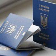 Туреччина суттєво спростить візовий режим з Україною