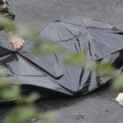 На Прикарпатті знайшли розчленоване тіло чоловіка, який пропав минулого року