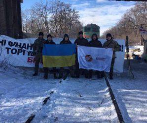 Франківський депутат Віталій Мерінов бере участь у блокаді торгівлі з сепаратистами (фото)