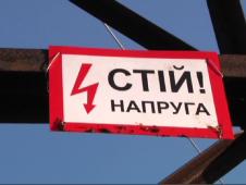 На Прикарпатті збирача металобрухту вбило струмом