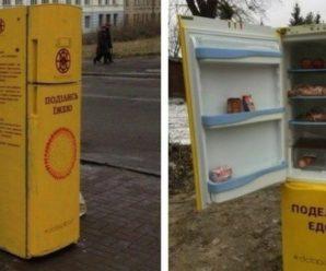 В Івано-Франківську з'явиться соціальний холодильник