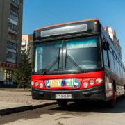 У Франківську з'явився перший на Західній Україні паті-бус. Фото