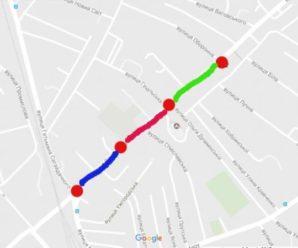 Як триває ремонт вулиці Вовчинецької, рух машин частково обмежений