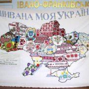 В Івано-Франківську презентували масштабний проект – вишиту карту України