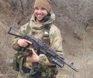 Як вбивця екс-депутата РФ Вороненкова пов'язаний з Івано-Франківськом