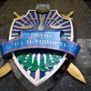 В Івано-Франківську до довічного ув'язнення засудили злочинця, який вбив двох жінок та викинув їх тіла в сміттєвий контейнер