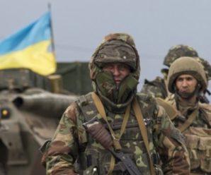 Українським військовим збільшать розмір виплат за бої в АТО