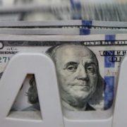 У Раді НБУ сказали, чи чекати українцям долар по 45 (відео)