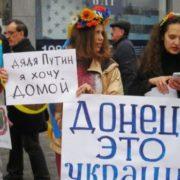 «Їх кинули»: знедолені мешканці Донбасу не потрібні ні Росії, ні ватажкам бойовиків