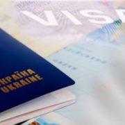 Для мешканців Прикарпаття змінили умови подачі на польські візи