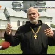Як священник родом з Перегінська виганяє поганих духів з одержимих (фото)