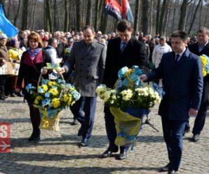 Іванофранківці вшанували пам'ять Кобзаря. ФОТО, ВІДЕО