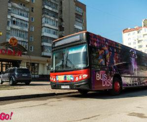 Вечірка на колесах: перший у Західній Україні Party bus з'явився у Франківську (ВІДЕО)