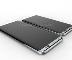 Флагман Samsung встановив рекорд по продуктивності