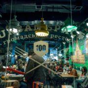 """Слідом за Івано-Франківськом, у столиці також відкриють соціальний ресторан """"Urban Space"""""""