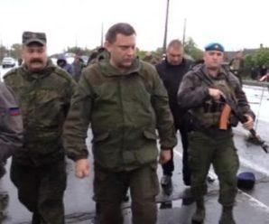 """Журналіст розповів, як ватажок """"ДНР"""" підписав собі смертний вирок"""