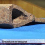 16 голів і знаряддя вбивства: на Прикарпатті знайшли черговий доказ звірства НКВС. ВІДЕО