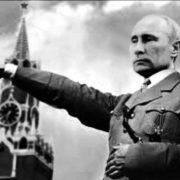 Гібридний фашизм в Росії: Путін – Гітлер сучасності.