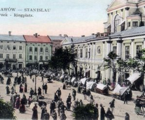 Станиславівські оголошення: як у ратуші ковбасу продавали
