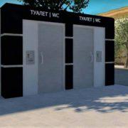 В Івано-Франківську облаштують три сучасні громадські вбиральні. Вони будуть доступні для маломобільних груп населення