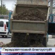 Івано-Франківська мерія вимагає від комунальників навести лад