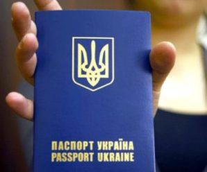 Безвіз для України можуть знову відкласти: з'явилась нова причина