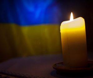 У зоні АТО загинув медик з Івано-Франківська