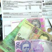 Субсидії нараховуватимуть за новими правилами: що зміниться для українців