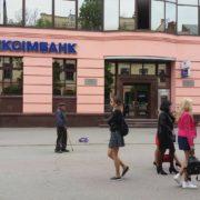 Після побиття Пан Дайте Пару Копійок повернувся на вулиці Івано-Франківська (фото)