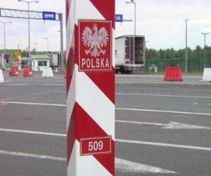 Кохання без кордонів: заради дами серця українець порушив закон