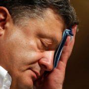 Опублікований Меморандум з МВФ: Які зобов'язання України