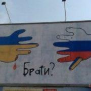 Кого ненавидять росіяни: соціологічне дослідження