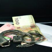 Прокуратура повідомила про підозру юрисконсульту держсанаторію Яремче, яка за хабар обіцяла влаштування на роботу