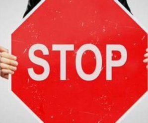 Франківські патрульні попереджають водіїв про перекриття руху за маршрутом велопробігу (схема)