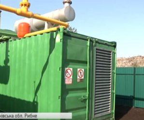 Перетворити непотріб на енергію: На Івано-Франківському полігоні сміття запустили інноваційну біогазову установку
