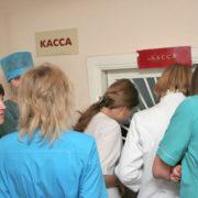 Наразі Івано-Франківськ може виплатити зарплату лише 81,8% медпрацівників